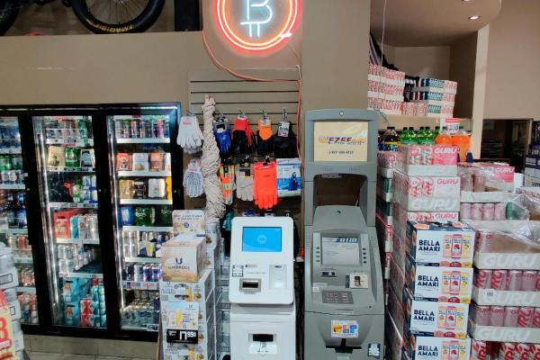 Bitcoin ATM vicino Montreal ~ Bitcoin Accettato Qui Montreal | prosuasa.it